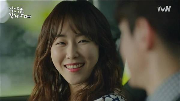 [tvN] 식샤를 합시다 시즌2.E09.150504.HDTV.H264.720p-WITH.mp4_20150507_210623.734