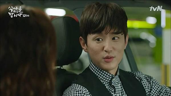 [tvN] 식샤를 합시다 시즌2.E09.150504.HDTV.H264.720p-WITH.mp4_20150507_210619.140