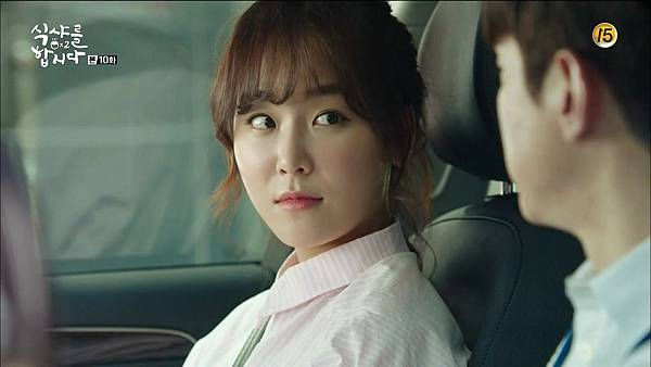 [tvN] 식샤를 합시다 시즌2.E10.150505.HDTV.H264.720p-WITH.mp4_20150507_211626.765
