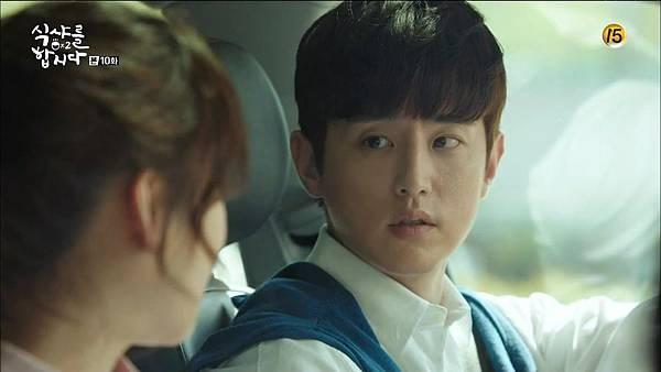 [tvN] 식샤를 합시다 시즌2.E10.150505.HDTV.H264.720p-WITH.mp4_20150507_211629.062