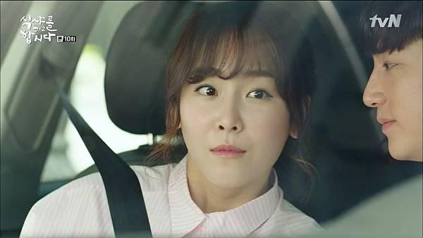 [tvN] 식샤를 합시다 시즌2.E10.150505.HDTV.H264.720p-WITH.mp4_20150507_211707.359