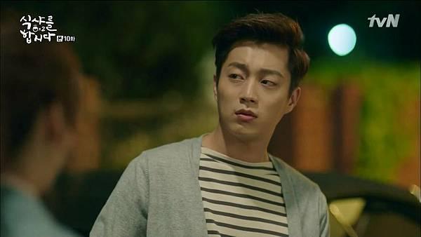 [tvN] 식샤를 합시다 시즌2.E10.150505.HDTV.H264.720p-WITH.mp4_20150507_211738.093