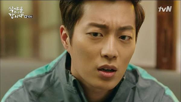 [tvN] 식샤를 합시다 시즌2.E10.150505.HDTV.H264.720p-WITH.mp4_20150507_211835.953