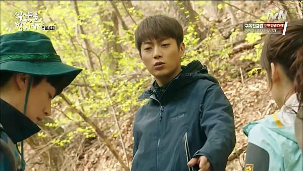 [tvN] 식샤를 합시다 시즌2.E10.150505.HDTV.H264.720p-WITH.mp4_20150507_211956.890