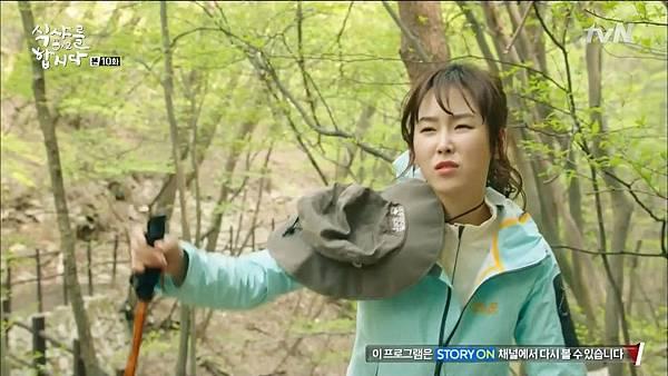 [tvN] 식샤를 합시다 시즌2.E10.150505.HDTV.H264.720p-WITH.mp4_20150507_212045.718