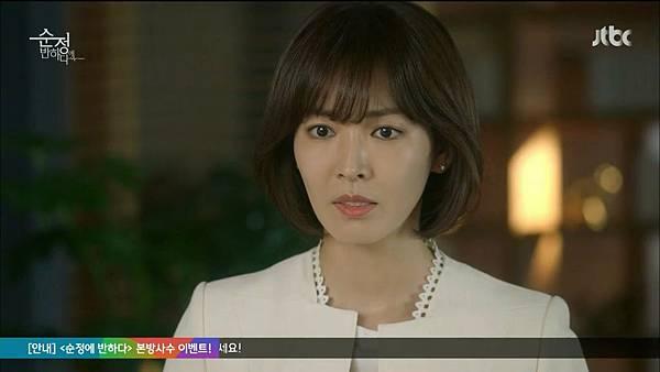 [JTBC] 순정에 반하다.E11.150508.HDTV.H264.720p-WITH.mp4_20150510_221108.484