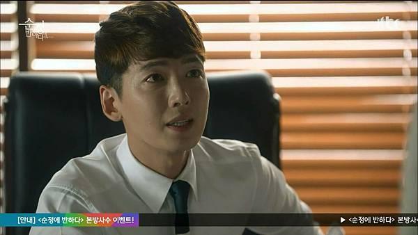 [JTBC] 순정에 반하다.E11.150508.HDTV.H264.720p-WITH.mp4_20150510_221113.890