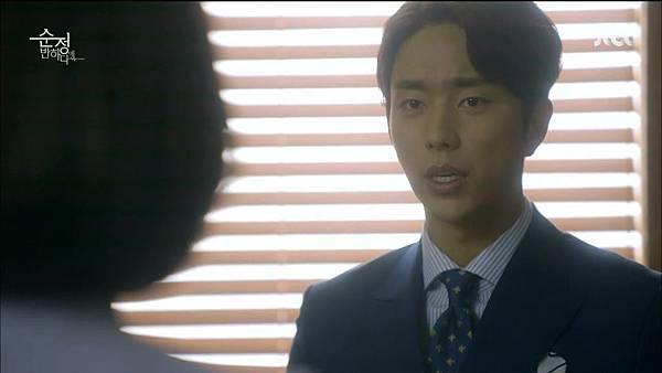 [JTBC] 순정에 반하다.E11.150508.HDTV.H264.720p-WITH.mp4_20150510_220116.531
