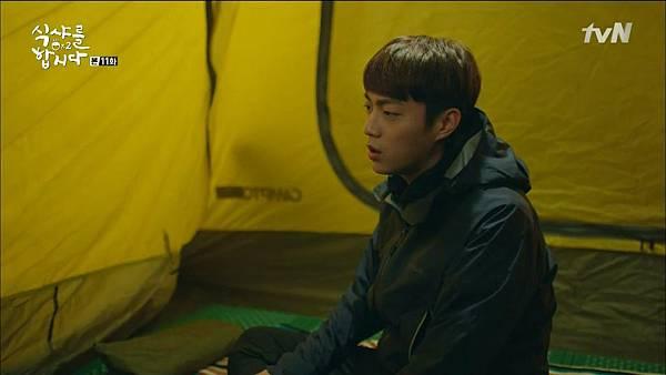 [tvN] 식샤를 합시다 시즌2.E11.150511.HDTV.H264.720p-WITH.mp4_20150515_181525.015
