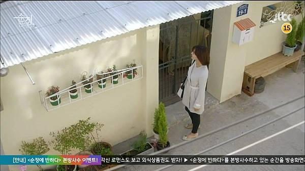 [JTBC] 순정에 반하다.E14.150516.HDTV.H264.720p-WITH.mp4_20150517_134451.921