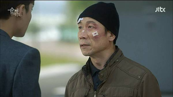 [JTBC] 순정에 반하다.E14.150516.HDTV.H264.720p-WITH.mp4_20150517_134621.500