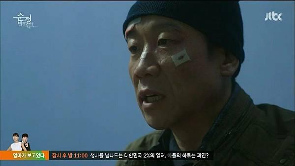 [JTBC] 순정에 반하다.E14.150516.HDTV.H264.720p-WITH.mp4_20150517_134642.359