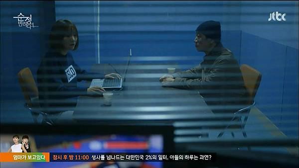 [JTBC] 순정에 반하다.E14.150516.HDTV.H264.720p-WITH.mp4_20150517_134638.734
