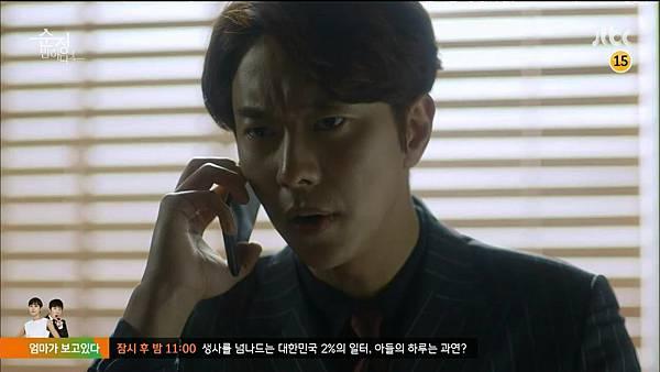 [JTBC] 순정에 반하다.E14.150516.HDTV.H264.720p-WITH.mp4_20150517_134632.375