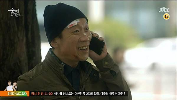 [JTBC] 순정에 반하다.E14.150516.HDTV.H264.720p-WITH.mp4_20150517_134632.828
