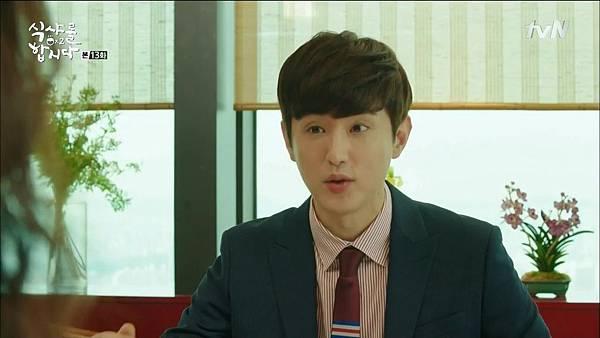 [tvN] 식샤를 합시다 시즌2.E13.150518.HDTV.H264.720p-WITH.mp4_20150524_113503.687