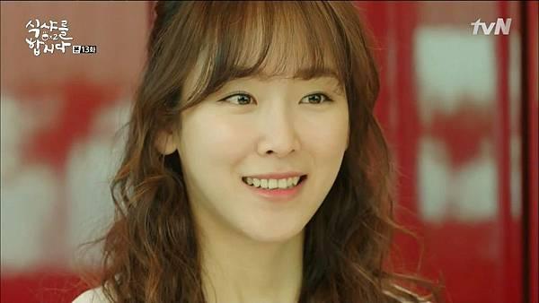 [tvN] 식샤를 합시다 시즌2.E13.150518.HDTV.H264.720p-WITH.mp4_20150524_113507.140