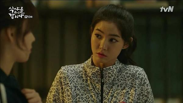 [tvN] 식샤를 합시다 시즌2.E13.150518.HDTV.H264.720p-WITH.mp4_20150524_113552.562