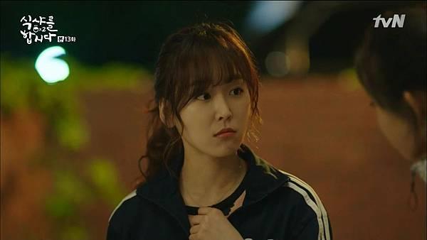 [tvN] 식샤를 합시다 시즌2.E13.150518.HDTV.H264.720p-WITH.mp4_20150524_113544.640