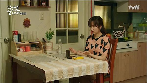 [tvN] 식샤를 합시다 시즌2.E13.150518.HDTV.H264.720p-WITH.mp4_20150524_113606.296