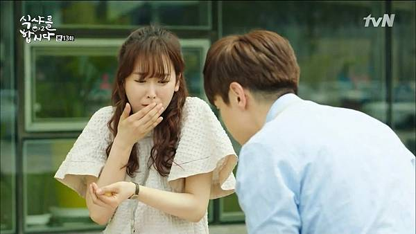 [tvN] 식샤를 합시다 시즌2.E13.150518.HDTV.H264.720p-WITH.mp4_20150524_113738.593