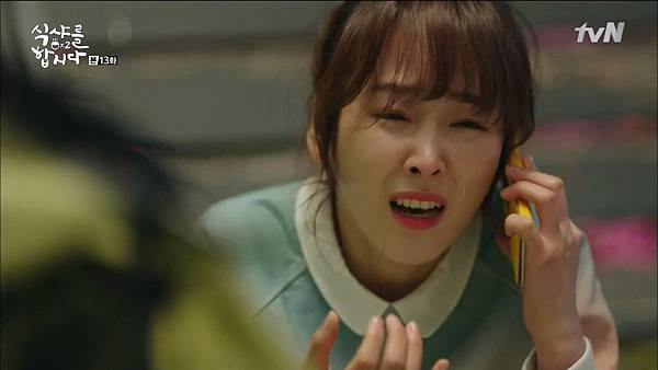 [tvN] 식샤를 합시다 시즌2.E13.150518.HDTV.H264.720p-WITH.mp4_20150524_113821.906