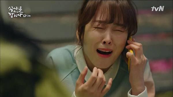 [tvN] 식샤를 합시다 시즌2.E13.150518.HDTV.H264.720p-WITH.mp4_20150524_113824.406