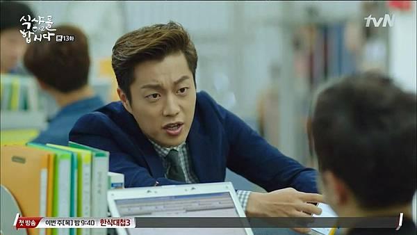 [tvN] 식샤를 합시다 시즌2.E13.150518.HDTV.H264.720p-WITH.mp4_20150524_113831.671