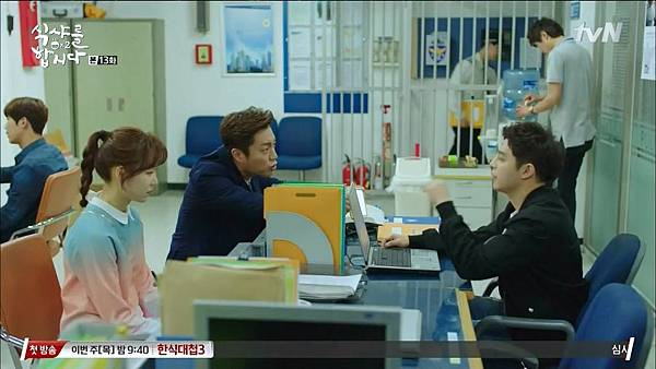 [tvN] 식샤를 합시다 시즌2.E13.150518.HDTV.H264.720p-WITH.mp4_20150524_113834.390