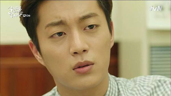 [tvN] 식샤를 합시다 시즌2.E13.150518.HDTV.H264.720p-WITH.mp4_20150524_113933.218