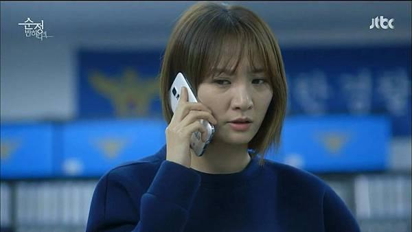 [JTBC] 순정에 반하다.E15.150522.HDTV.H264.720p-WITH.mp4_20150526_220437.968