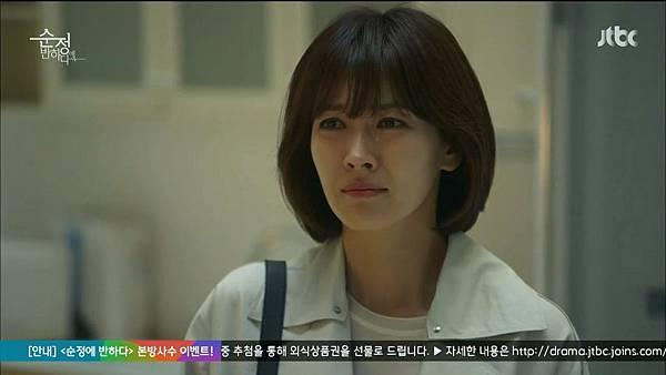[JTBC] 순정에 반하다.E15.150522.HDTV.H264.720p-WITH.mp4_20150526_220608.203