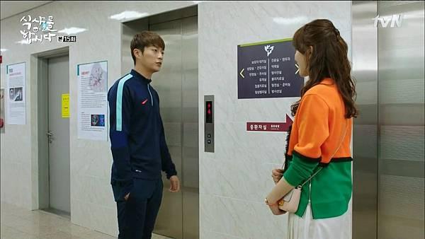 [tvN] 식샤를 합시다 시즌2.E15.150525.HDTV.H264.720p-WITH.mp4_20150530_152654.656