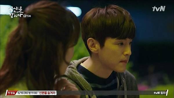 [tvN] 식샤를 합시다 시즌2.E15.150525.HDTV.H264.720p-WITH.mp4_20150530_152621.437