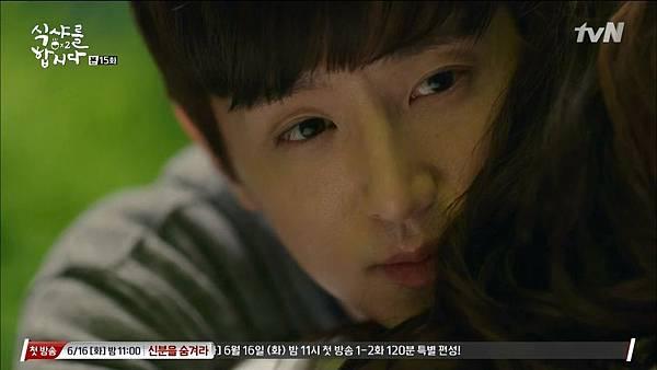 [tvN] 식샤를 합시다 시즌2.E15.150525.HDTV.H264.720p-WITH.mp4_20150530_152625.937
