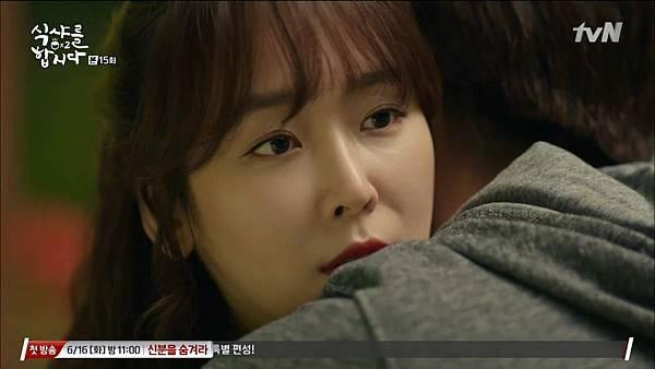 [tvN] 식샤를 합시다 시즌2.E15.150525.HDTV.H264.720p-WITH.mp4_20150530_152629.968