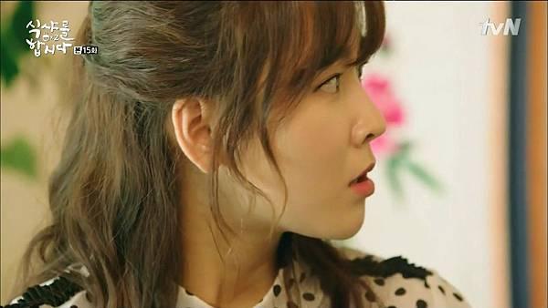 [tvN] 식샤를 합시다 시즌2.E15.150525.HDTV.H264.720p-WITH.mp4_20150530_152728.562