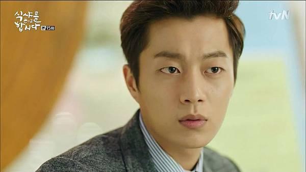 [tvN] 식샤를 합시다 시즌2.E15.150525.HDTV.H264.720p-WITH.mp4_20150530_152858.906