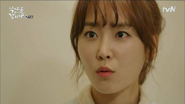 [tvN] 식샤를 합시다 시즌2.E15.150525.HDTV.H264.720p-WITH.mp4_20150530_152918.078