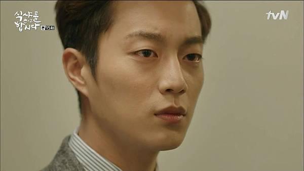 [tvN] 식샤를 합시다 시즌2.E15.150525.HDTV.H264.720p-WITH.mp4_20150530_152933.546