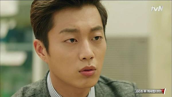 [tvN] 식샤를 합시다 시즌2.E15.150525.HDTV.H264.720p-WITH.mp4_20150530_152941.015