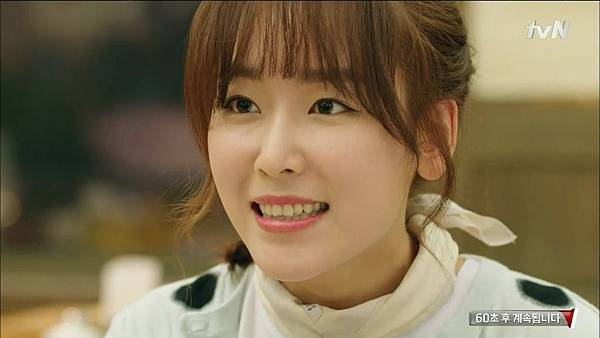 [tvN] 식샤를 합시다 시즌2.E15.150525.HDTV.H264.720p-WITH.mp4_20150530_152943.687