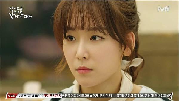[tvN] 식샤를 합시다 시즌2.E15.150525.HDTV.H264.720p-WITH.mp4_20150530_153019.218