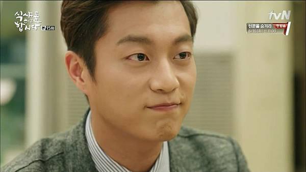 [tvN] 식샤를 합시다 시즌2.E15.150525.HDTV.H264.720p-WITH.mp4_20150530_153033.140