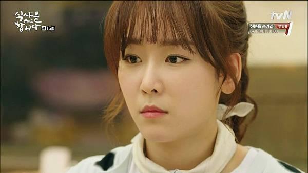 [tvN] 식샤를 합시다 시즌2.E15.150525.HDTV.H264.720p-WITH.mp4_20150530_153037.718