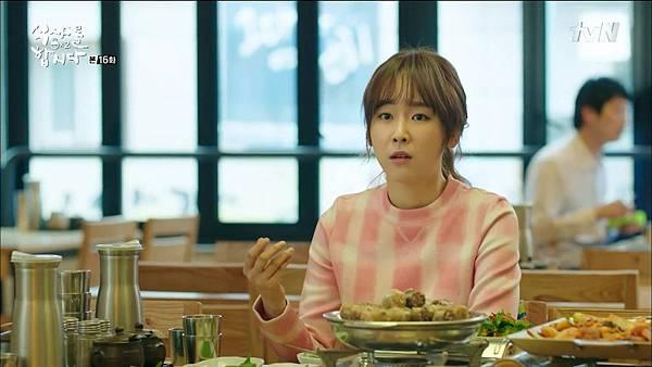 [tvN] 식샤를 합시다 시즌2.E16.150526.HDTV.H264.720p-WITH.mp4_20150530_153128.562