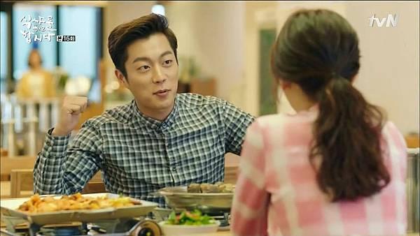 [tvN] 식샤를 합시다 시즌2.E16.150526.HDTV.H264.720p-WITH.mp4_20150530_153120.359