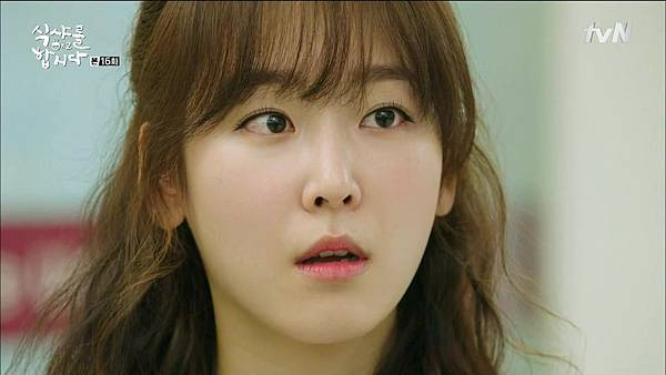 [tvN] 식샤를 합시다 시즌2.E16.150526.HDTV.H264.720p-WITH.mp4_20150530_153245.015