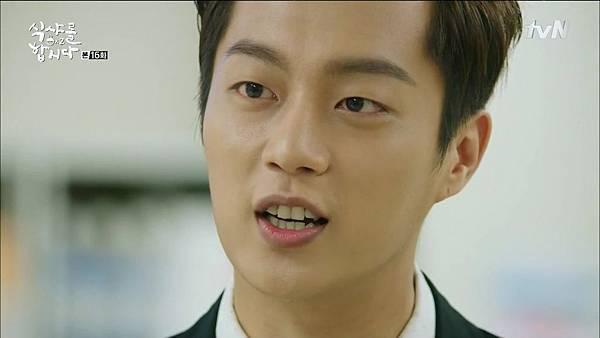 [tvN] 식샤를 합시다 시즌2.E16.150526.HDTV.H264.720p-WITH.mp4_20150530_153227.265