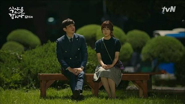 [tvN] 식샤를 합시다 시즌2.E16.150526.HDTV.H264.720p-WITH.mp4_20150530_153329.750